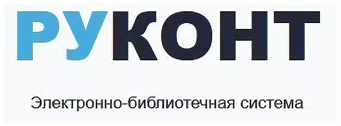 Руконт.png